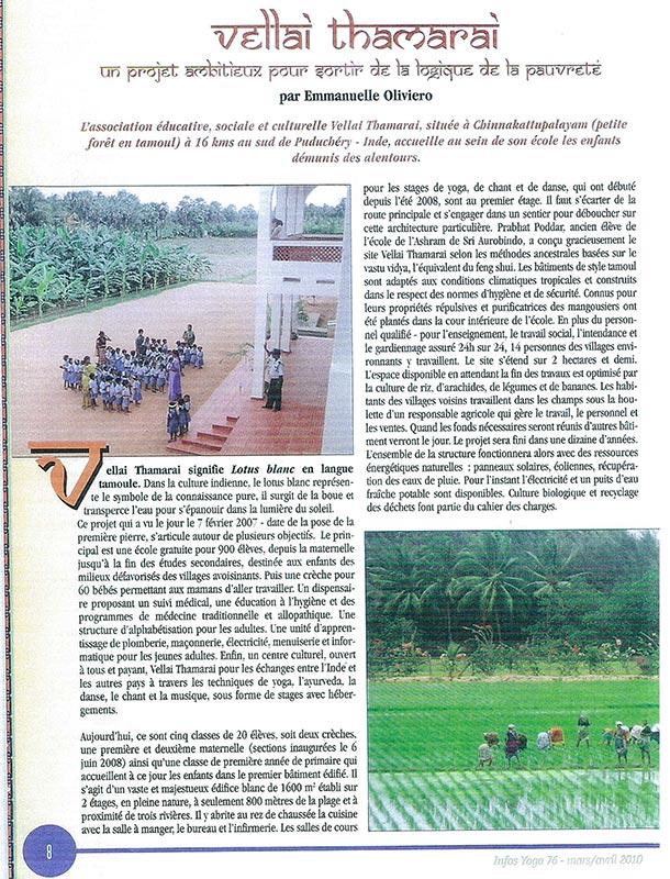 Article_Vellai_Thamarai_Info_Yoga-1